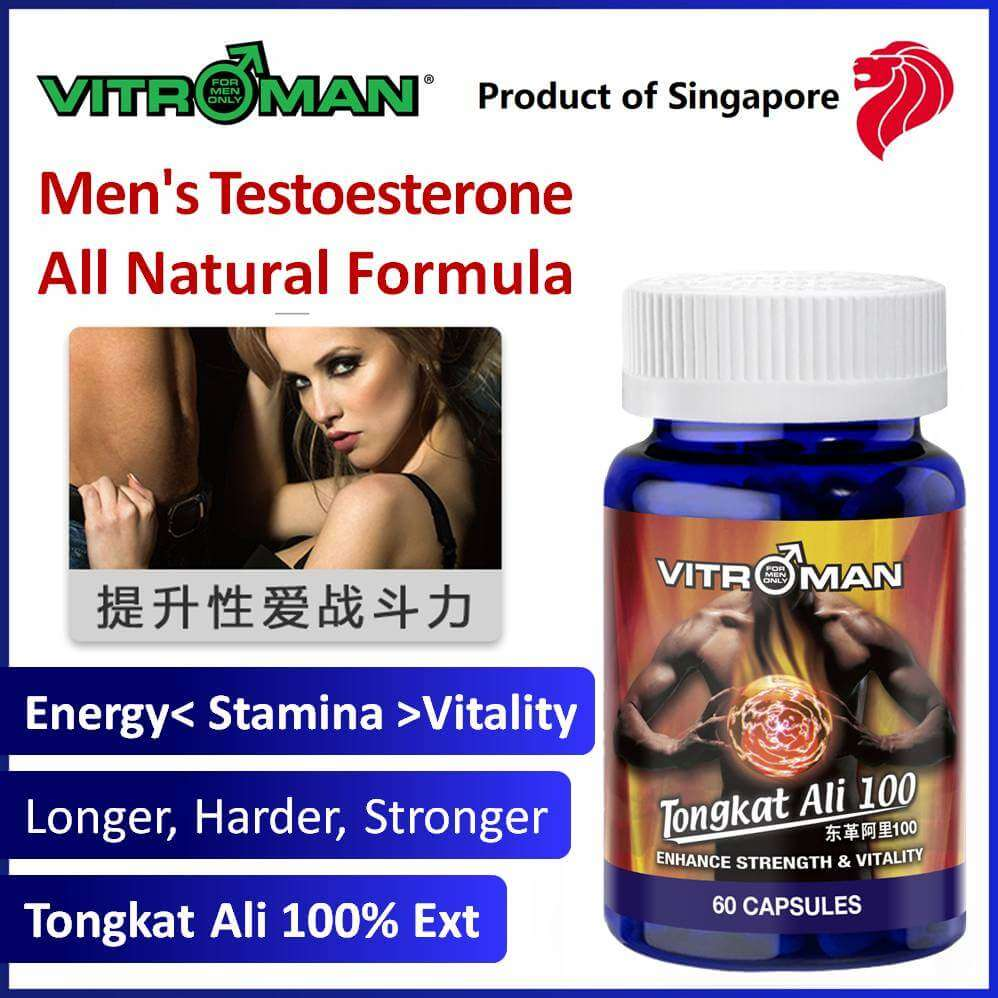 tongkat ali, tongkat ali supplement, tongkat ali capsule